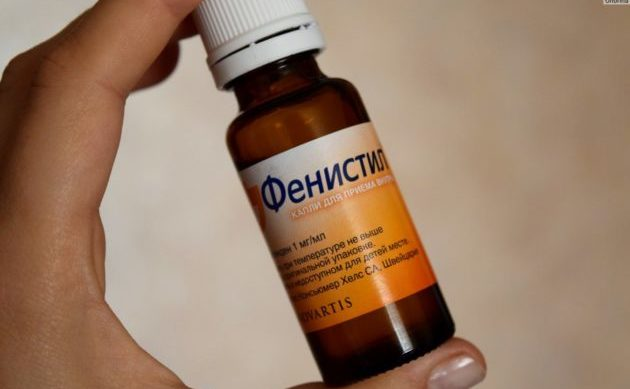 Фенистил для новорождённых: современное эффективное средство для лечения аллергий