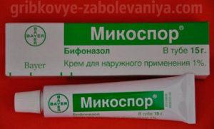 Крем Микоспор - аналог Бифоназола