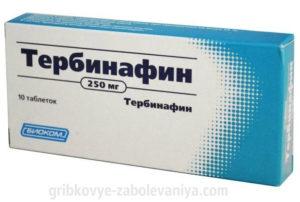 Тербинафин таблетки от грибка