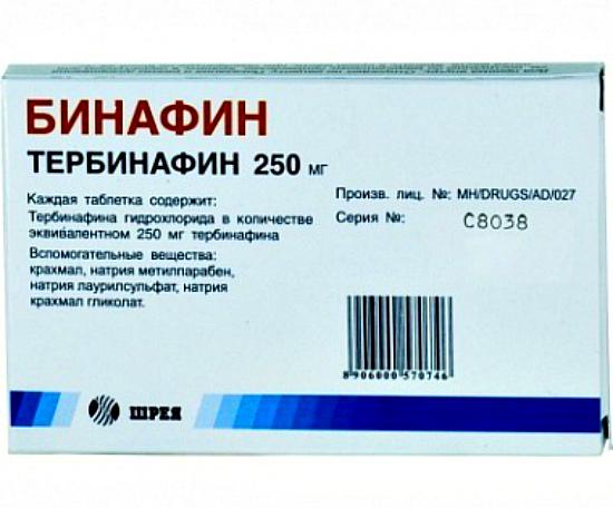 Бинафин таблетки от грибка фото
