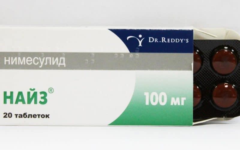 От чего помогают таблетки Найз,Post navigation