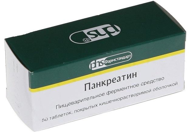 Панкреатин помогает при нарушенном функционировании поджелудочной железы