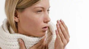 Вызвать кашель