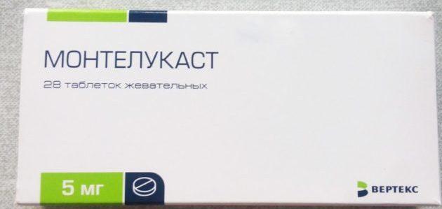 Монтелукаст препарат