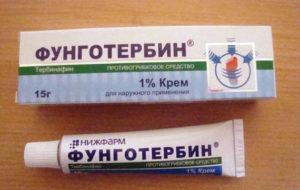 Фунготербин крем для лечения грибка ногтей
