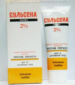 Мазь Сульсена - аналог шампуня Низорал