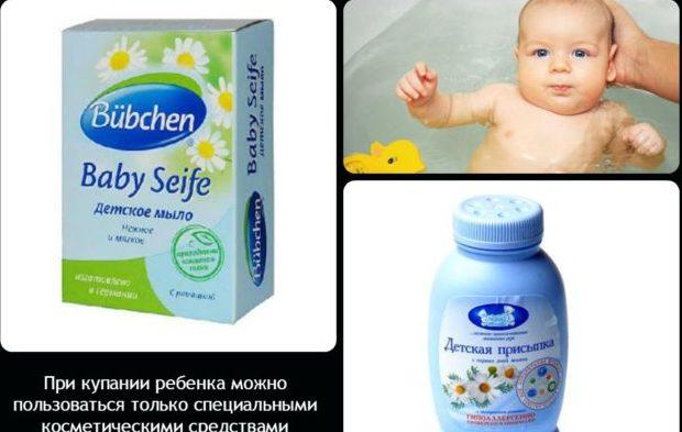 Средства для купания малыша