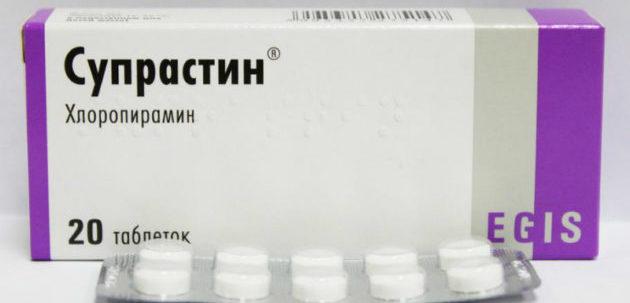 Особенности препарата «Супрастин»