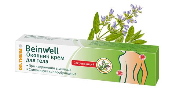окопник лекарственный применение для суставов