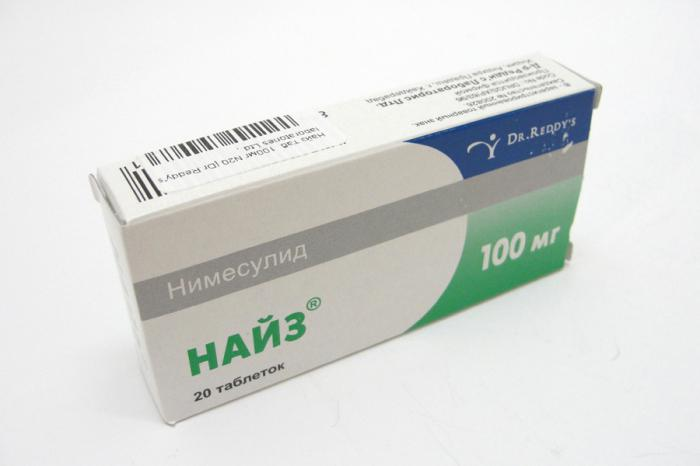 Таблетки Найз помогают справиться с болью