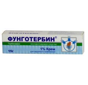 Фунготербин крем от грибка