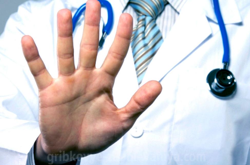 Орхоэпидидимит у мужчин все симптомы, причины и лечение,Post navigation