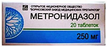 Инструкция по применению Метронидазола,Post navigation
