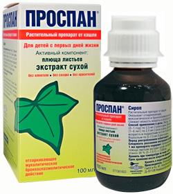 Как применять сироп Проспан для детей и взрослых