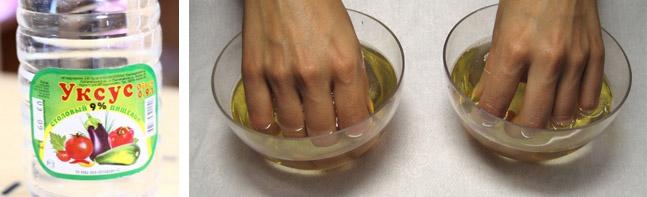 Ванночки для роста ногтей в домашних условиях,Post navigation