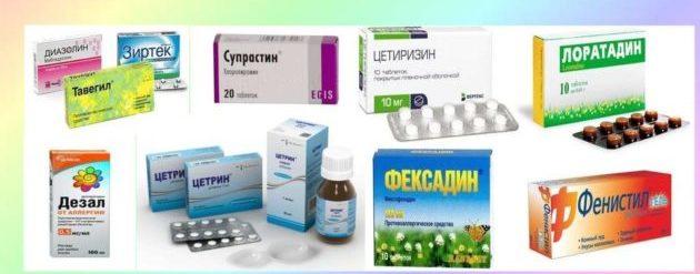 Антигистаминные препараты от аллергии