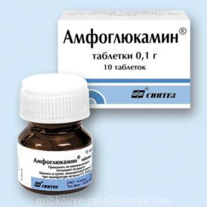 Амфоглюкамин при молочнице