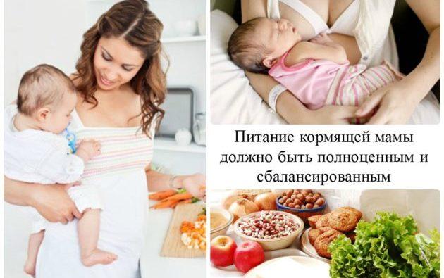 Сыпь у ребенка на пищевую аллергию