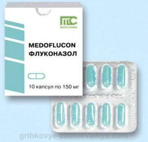 Капсулы Медофлюкон по 150 мг от грибка