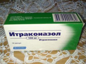 Итраконазол таблетки 100 мг от грибкаИтраконазол таблетки 100 мг от грибка