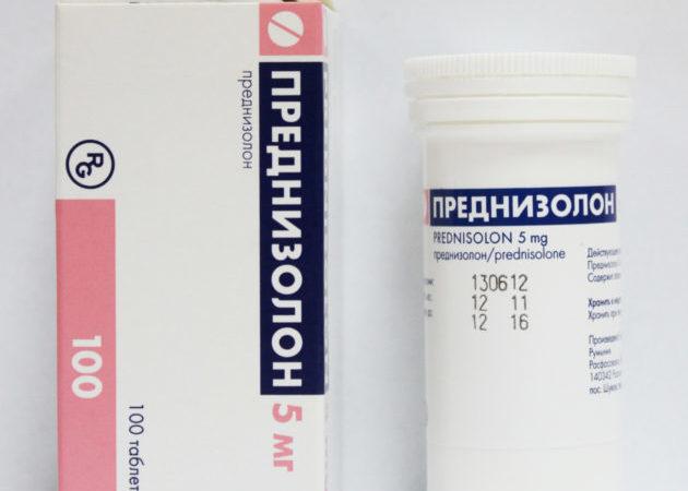 Преднидозон в таблетках