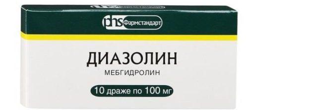 Диазолин показания к применению