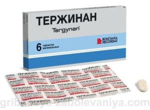 Тержинан таблетки от молочницы