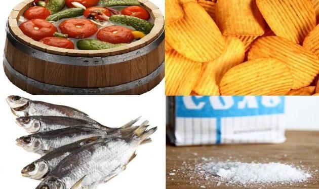 Соленная пища