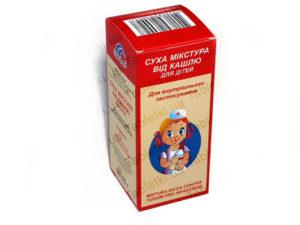 Как применяется сухая микстура от кашля для детей