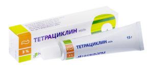 Тетрациклиновая мазь помогает при болезнях кожи