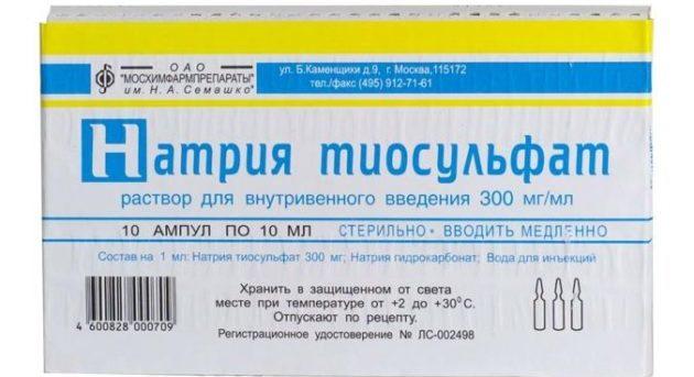 Тиосульфат натрия: что нужно знать о препарате